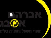 לוגו אסבג